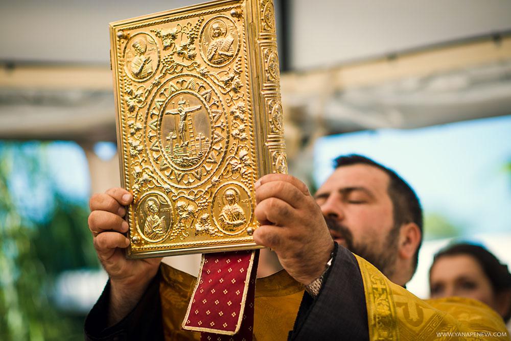 изнесен църковен ритуал